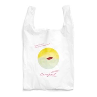 Spring has come! -Yellow!- Reusable Bag