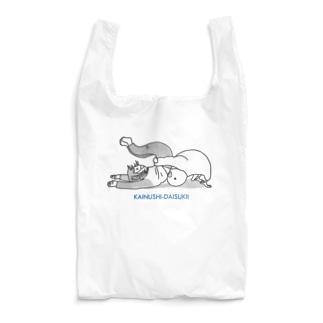 カイヌシとじゃれ合うインコさん(スープレックスホールド) Reusable Bag