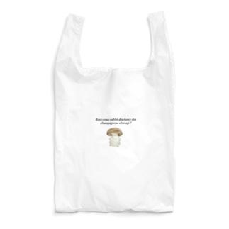 【理可】しめじの買い忘れはありませんか? Reusable Bag