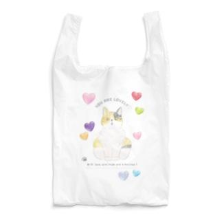 ビックリ顔の三毛猫つぼみ(Heart) Reusable Bag