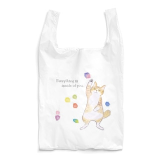 Everything is inside of you.★ Reusable Bag