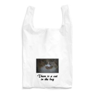 猫が入っています Reusable Bag