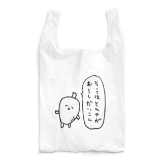 そうはとんやがおろしだいこん Reusable Bag