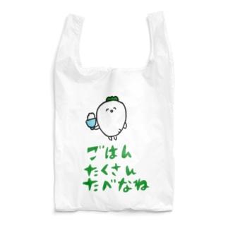 たべなね Reusable Bag