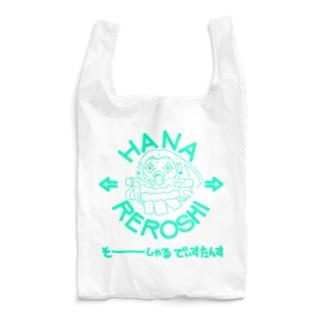 はなれろしエコバ(ビエ様カラー) Reusable Bag