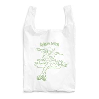 未熟的山竹果🍑 キミドリ Reusable Bag