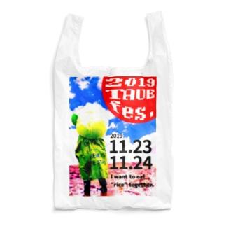 田植えフェス Reusable Bag