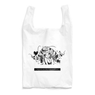 甘美な甘味はいかが? Reusable Bag