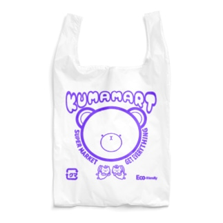 KUMA MART Reusable Bag