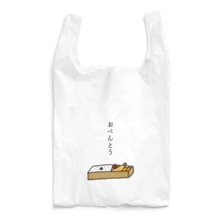 おべんとう Reusable Bag
