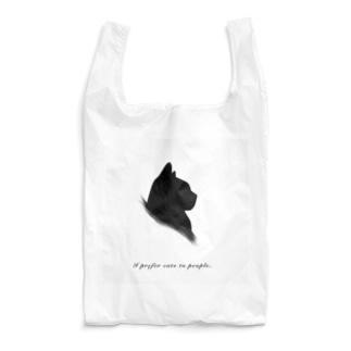 人間より猫が好き。 Reusable Bag