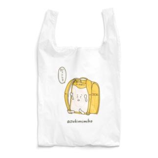 ランドセル Reusable Bag