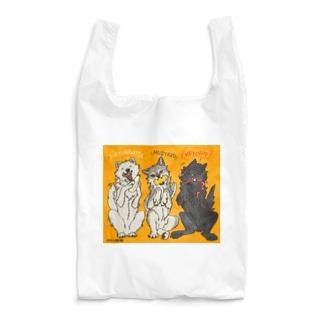 タタナ幻獣館のマヨネーズマスタードケチャップなオオカミ Reusable Bag