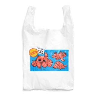タタナ幻獣館のかにゃ Reusable Bag