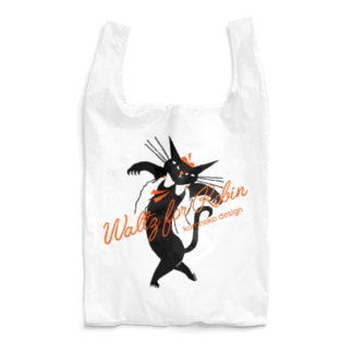 Waltz for Robin Reusable Bag