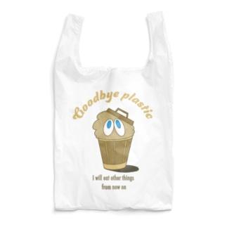 ダストビン君 Reusable Bag