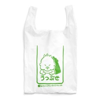 うつぶせレジぶくろ Reusable Bag
