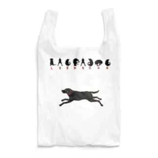 ラブラドール犬文字シルエット Reusable Bag