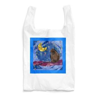 夜のワオキツネザル Reusable Bag