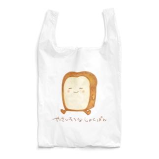 やさしそうなしょくぱん Reusable Bag