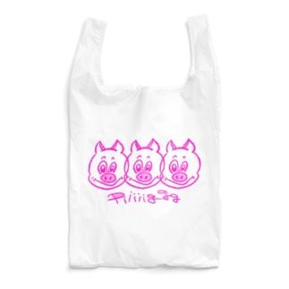 angel😇piiiiggg Reusable Bag