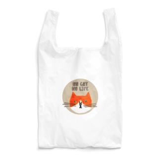 no cat no life Reusable Bag