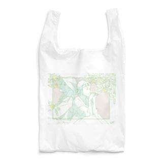 レモンの木の下で Reusable Bag