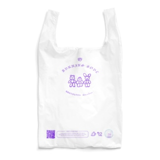 kmakici ECO Reusable Bag