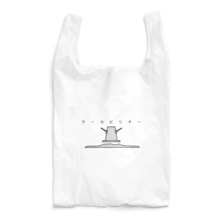 ワーカビリチー Reusable Bag