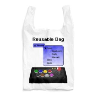 アケコンでRPG Reusable Bag
