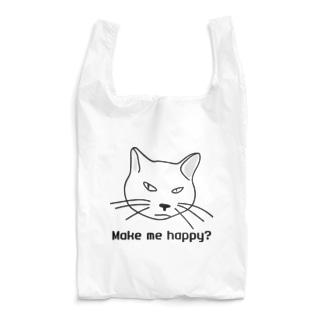Make me happy? cat Reusable Bag