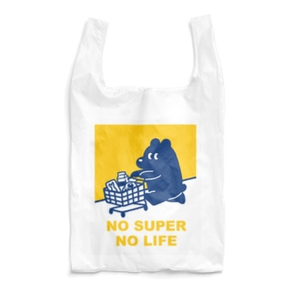 NO SUPER,NO LIFE(イエロー) Reusable Bag