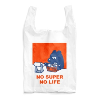 NO SUPER,NO LIFE(レッド) Reusable Bag