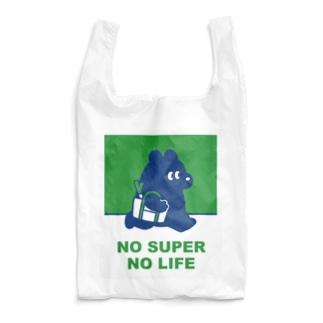 NO SUPER,NO LIFE(グリーン) Reusable Bag