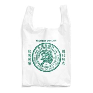 「香港猫猫牌」シリーズ Reusable Bag