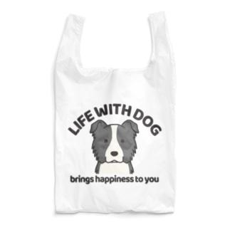 efrinmanの犬と共に(ボーダー)  Reusable Bag