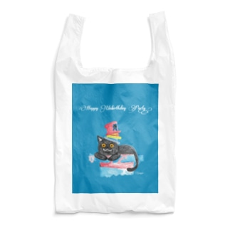 HappyUnbirthdayParty:HATTER Reusable Bag