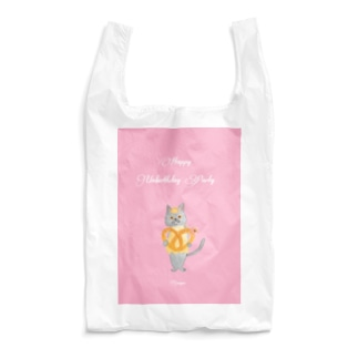 HappyUnbirthdayParty:BAKERY Reusable Bag