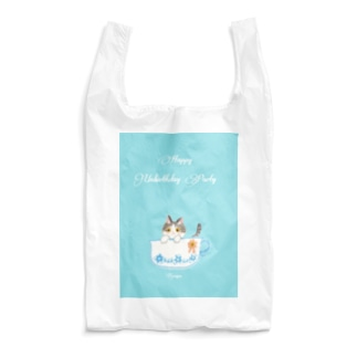 HappyUnbirthdayParty:THE CUP Reusable Bag