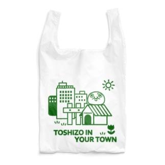 あなたの町のトシゾー(緑) Reusable Bag