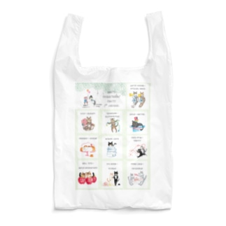 HappyUnbirthdayParty:1stMember Reusable Bag