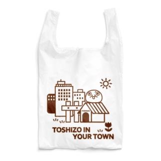 あなたの町のトシゾー(茶) Reusable Bag