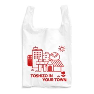 あなたの町のトシゾー(赤) Reusable Bag