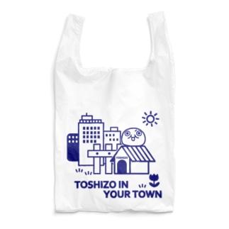 あなたの町のトシゾー(青) Reusable Bag