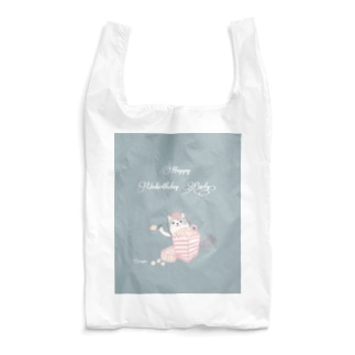 HappyUnbirthdayParty:POPCORN Reusable Bag