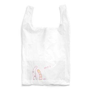チンアナゴくんとニシキアナゴくん Reusable Bag