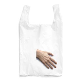 中から手が出ている Reusable Bag