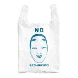 能面エコバック2 Reusable Bag