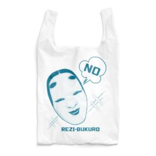 能面エコバック3 Reusable Bag