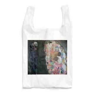 グスタフ・クリムト(Gustav Klimt) / 『死と生』(1915年) Reusable Bag